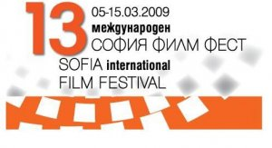 Sofia International Film Festival gather together in Sofia films, guests, stars, journalists and lovers of good filmmaking