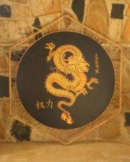 """ The Golden Dragon """